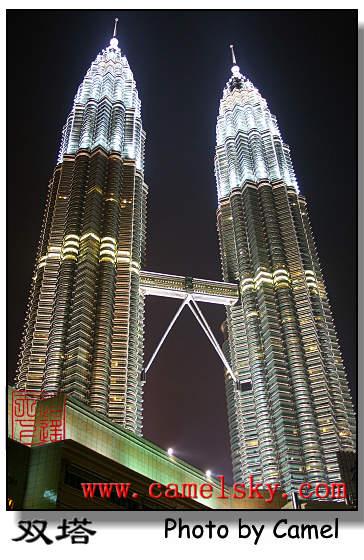 是当今世界最高的建筑之一