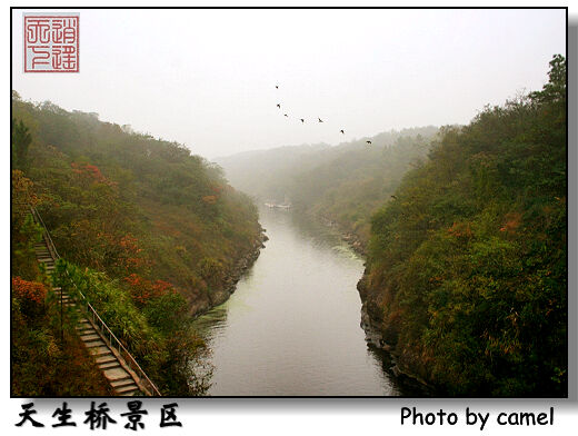 路可以去看看天生桥景区