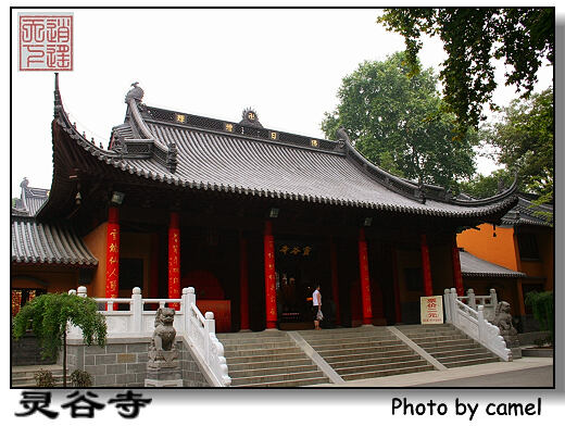 灵谷寺的最高处为灵谷塔