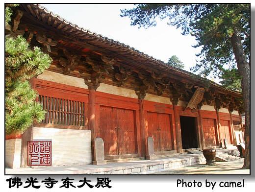 由于南禅寺和佛光寺远离五台山核心景区