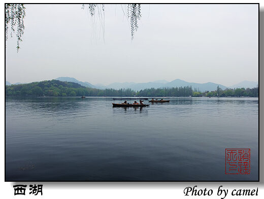 ppt 水墨西湖 素材
